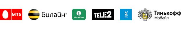 Отправить пожертвование бесплатно по СМС. Услуга доступна для операторов: МТС, Билайн, МегаФон, Теле2, Йота, Тинькофф Мобайл.
